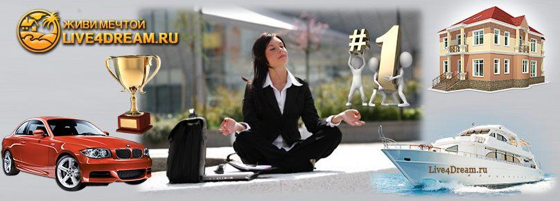 meditaciya-uspeha