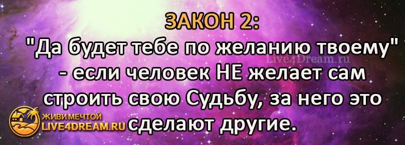 zakon2